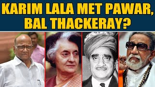 Karim Lala row: Don's grandson claims Karim Lala also met Sharad Pawar & Bal Thackeray|Oneindia News