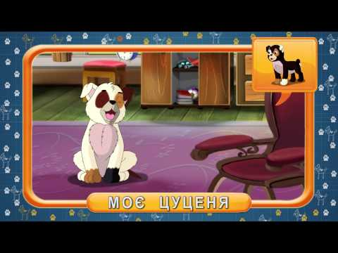 Мультфильмы для 5 летних детей
