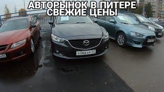 АВТОРЫНОК САНКТ-ПЕТЕРБУРГ / СВЕЖИЕ ЦЕНЫ НА АВТОМОБИЛИ / BMW E60