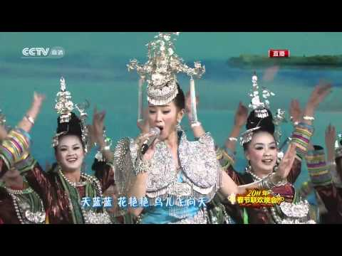 Song Zuying MV -Hmong Chinese Music and dance