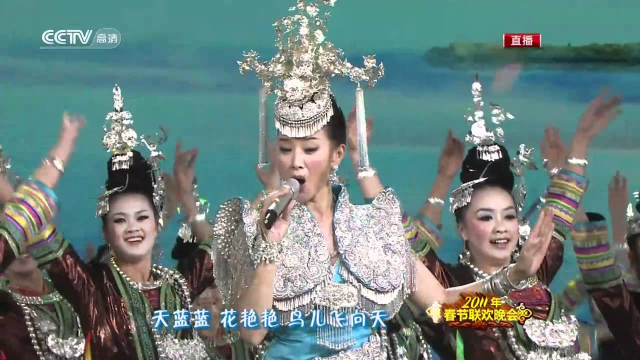 Chinese song and dance 5