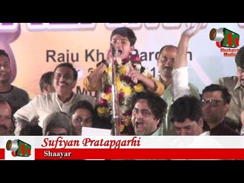 Sufiyan Pratapgarhi, Sakinaka Aalami Mushaira, 25/12/2016, JAMAL KHAN, Mushaira Media