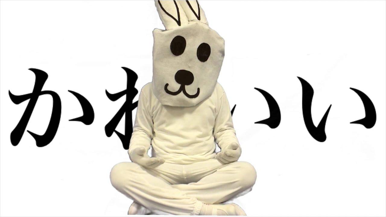 【MV】かわいいって言ってよ! / 毛並みん (Tell me KAWAII / KENAMIN)