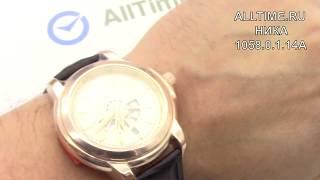 Обзор российских механических золотых наручных часов Ника 1058.0.1.14A