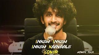 Inkem Inkem Kaavaale Short Cover | Aswin Ram