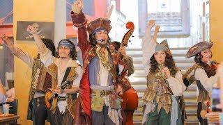 ミゲルズ海賊バンドアトモス「パイレーツ・キャンディーナ・フィエスタ」