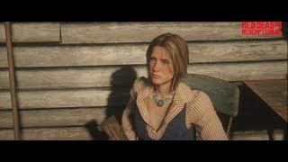Red Dead Online Beta Livestream Part 5