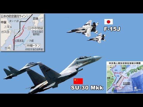 挑戰新聞軍事精華版--東海衝突升溫,中國控日本挑釁軍機