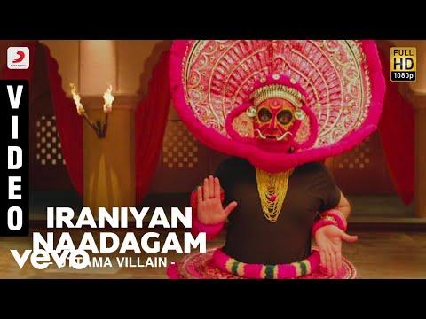 Uttama Villain - Iraniyan Naadagam Video | Kamal Haasan, Pooja Kumar | Ghibran Mp3