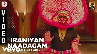 Uttama Villain - Iraniyan Naadagam Video | Kamal Haasan, Pooja Kumar | Ghibran