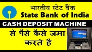 how to deposit money in state bank cash deposit machine without atm card