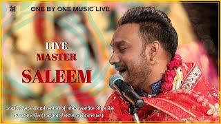 Master saleem Live Jagran 2019 | Master saleem latest Video 2019