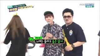 """[Weekly Idol] Ilhoon singing """"Troublemaker"""" and imitating BEAST Hyunseung 4D style"""