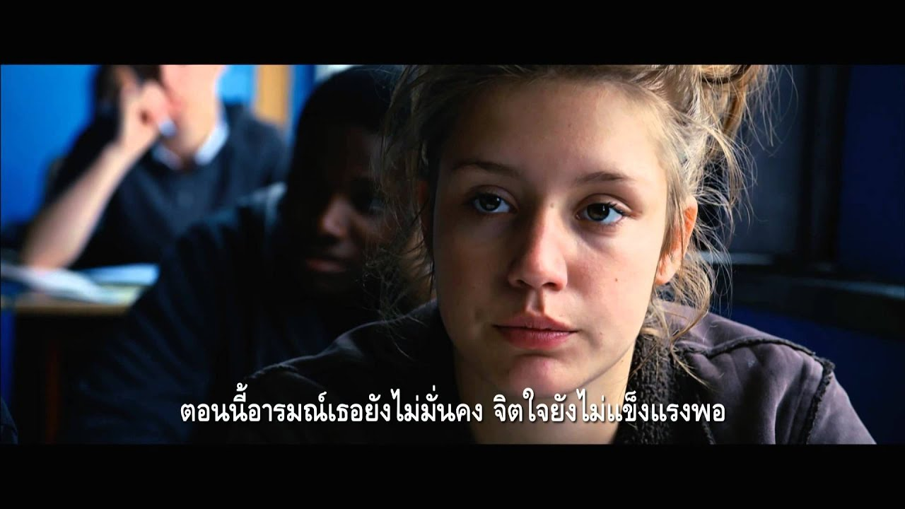 blue is the warmest color official trailer hd thai