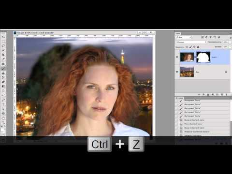 Вопрос: Как добавить фон в Photoshop CS3?