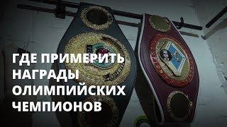 На выставке «Олимпийский Саратов» можно померить медали спортсменов