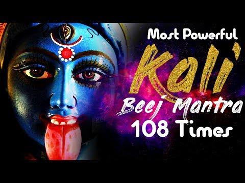 Most Powerful Kali Beej Mantra 108 Times   Beej Mantra   Vedic Mantra Chanting   Kali Stotras