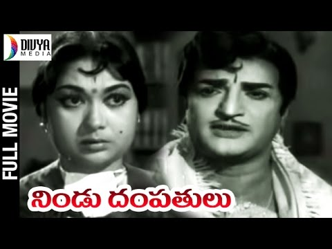 Nindu Dampathulu Telugu Full Movie | NTR |...