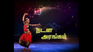 08-10-2018 Nadana Arangam – DDPodhigai tv Show