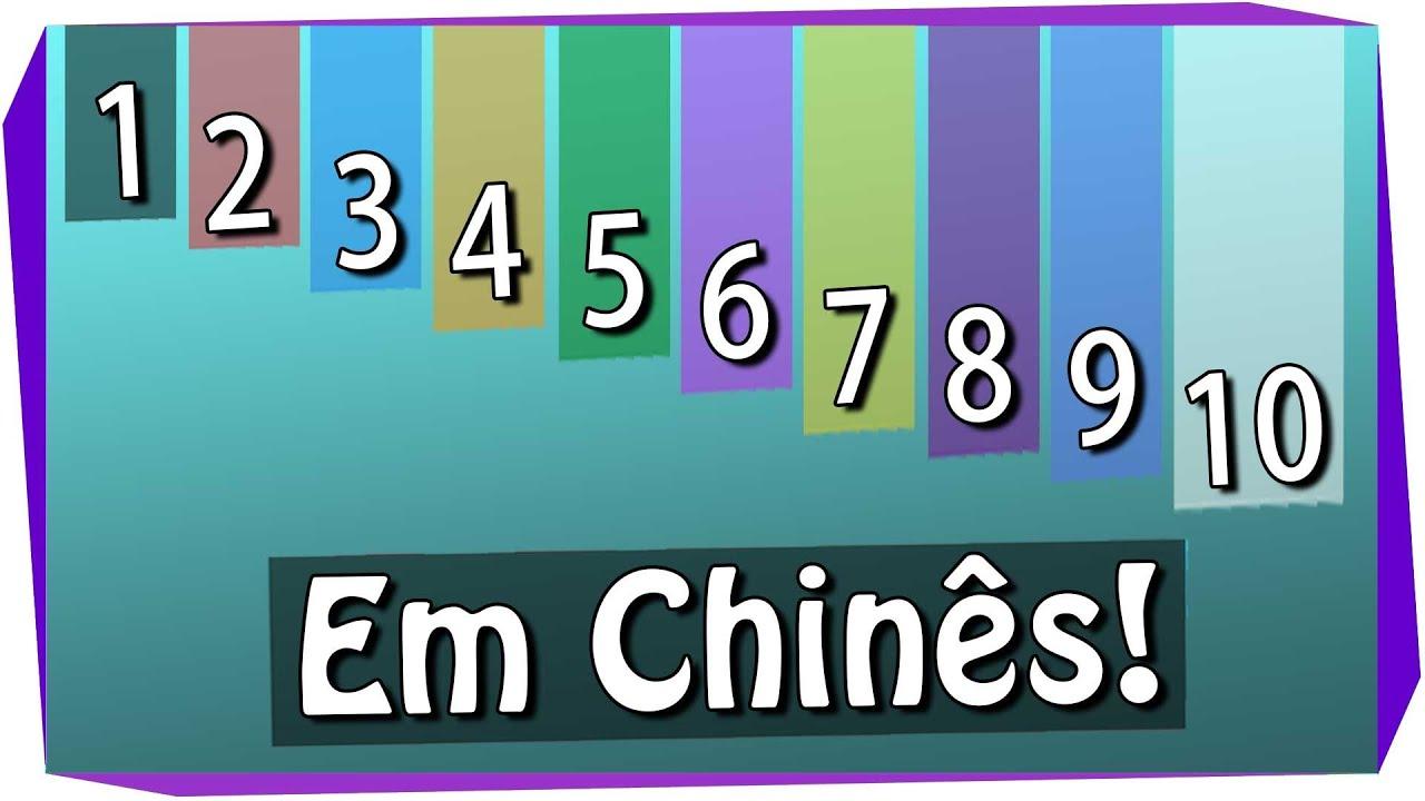 Curso de chines