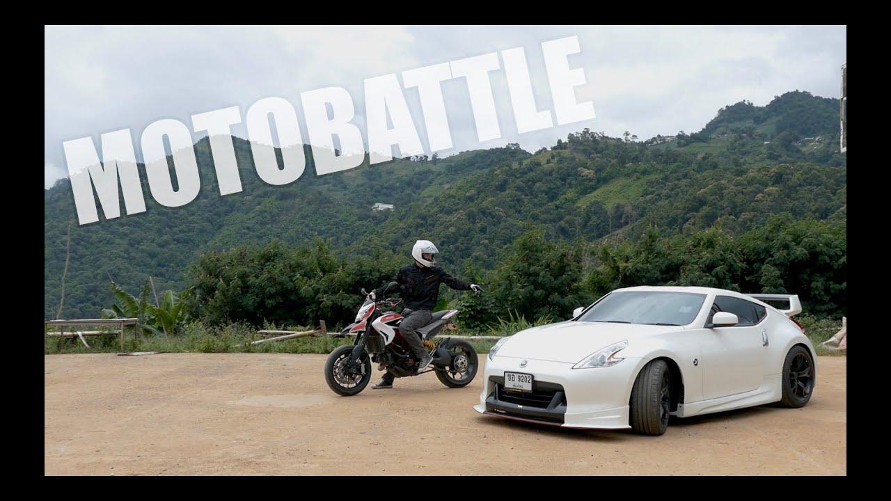 Car Vs Bike Ducati Hypermotard Vs Nissan 370z Youtube