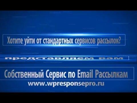 Собственный сервер Email рассылок