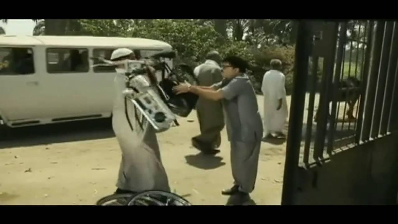 ابن الوزير يقلب رمضان فى الترعة ورمضان يرد عليه فى المدرسة فيلم رمضان مبروك ابو العلمين حمودة Youtube
