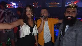 حفلة الفنان معتز نجم الدين | في اسطنبول | Part 1 Motaz Nejm Elden - CASH Arabic Club 2019
