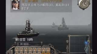 PS2提督の決断IV 日本海軍プレイ  第82章~スペイン沖攻略戦・最終決戦ドーバー海峡~