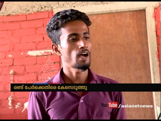 Morel Policing in  Kasaragod , Police register case against two | FIR 23 Nov 2016
