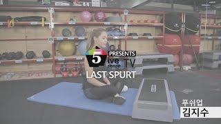 🔥 Push-up // K Fitness Tutorial|김지수 #5|푸쉬업