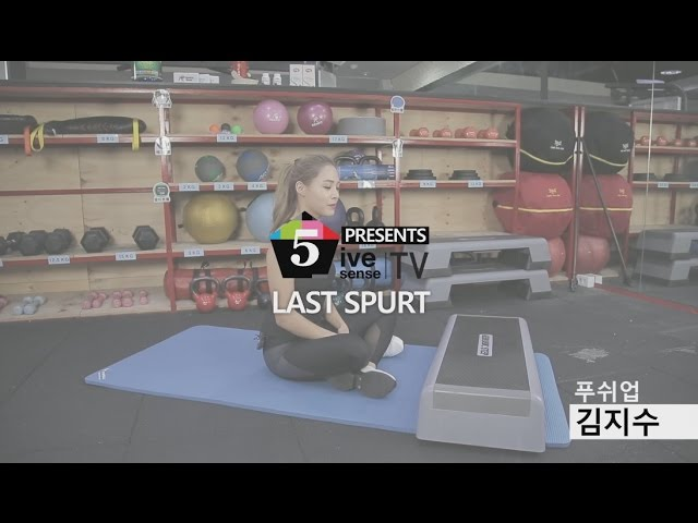 ???? Push-up // K Fitness Tutorial|김지수 5|푸쉬업