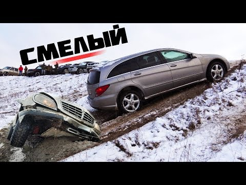 OFFROAD схватка!  Mercedes,Волга, Subaru, Toyota, Tahoe, УАЗ, Нива.Внедорожники, Бездорожье 2020