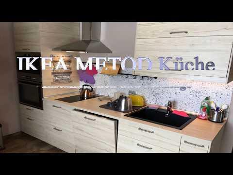 Ikea Metod Kuche Youtube