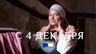 «Василиса» — фильм в СИНЕМА ПАРК