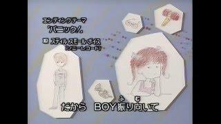 こどものおもちゃ(Kodocha) ED 1 パニック!(Panic!) - Still Small Voic...