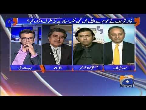 Aapas Ki Baat - 02 April 2018 - Geo News