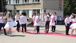 Вальс выпускников СШ №3 г.Солигорска. Выпускной-2020