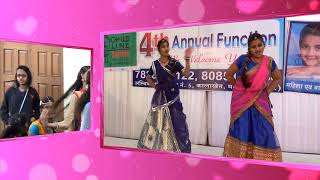 Dance parody by Muskan , cherry on fest Classes 4th Annual function