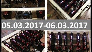 Майнинг на 6х1070gtx MSI за 05.03.17 - 06.03.17