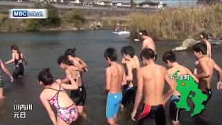 さつま町 川内川で泳ぎ初め
