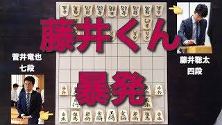 👉☗棋譜並べ☖ 菅井竜也七段vs藤井聡太四段【詰みまで】 thumbnail