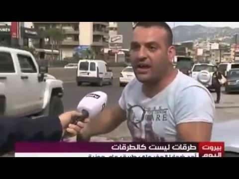 Funny Angry Lebanese man - لبناني معصب من قانون السير الجديد