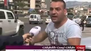 Gambar cover Funny Angry Lebanese man - لبناني معصب من قانون السير الجديد