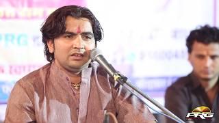 Ram Siya Ram   Anil Sain   एक शाम बालाजी महाराज के नाम जागरण   Rajasthani Superhit Bhajan   PRG LIVE