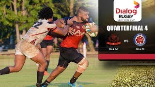 Match Highlights - CH & FC v CR & FC - Dialog Clifford Cup QF 4