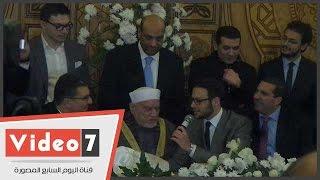 أحمد عمر هاشم يعقد قران نجل محمود الشامي علي كريمة عمروا لليثى