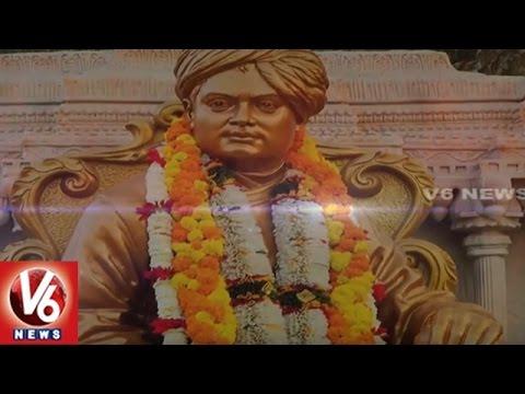 154th Birth Anniversary Celebrations Of Swami Vivekananda   V6 News