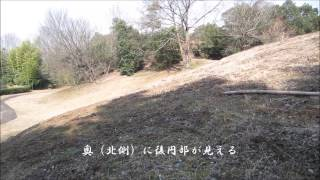 佐紀瓢箪山古墳1(中期)(佐紀古墳群)(奈良県)Sakihyoutanyama Tumulus 1