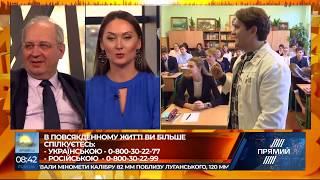 Анатолій Антоліч проводить урок у київській школі